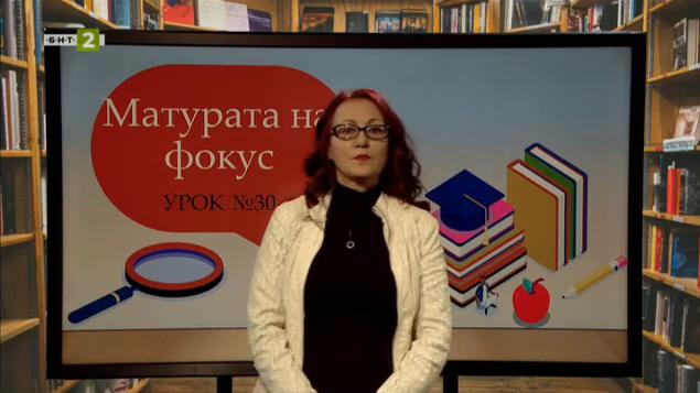 """Димчо Дебелянов: """"Един убит"""", """"Сиротна песен"""" и """"Тиха победа"""""""