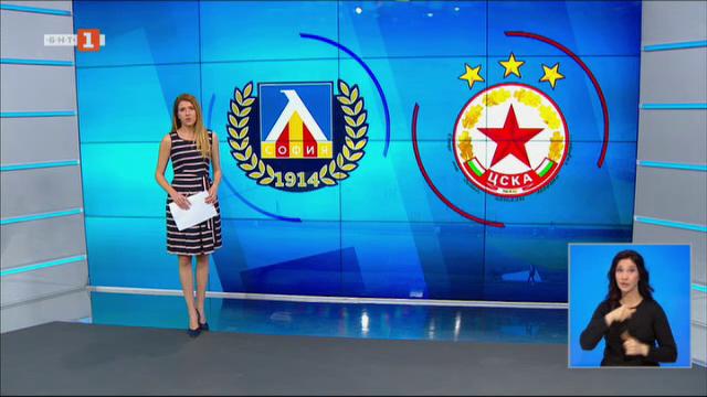 Спортна емисия, 20:50 – 23 април 2021 г.