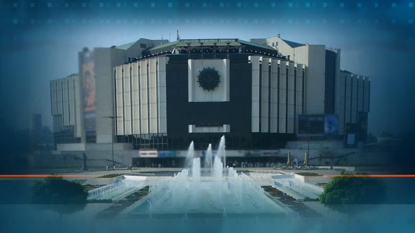 40 години от построяването на НДК