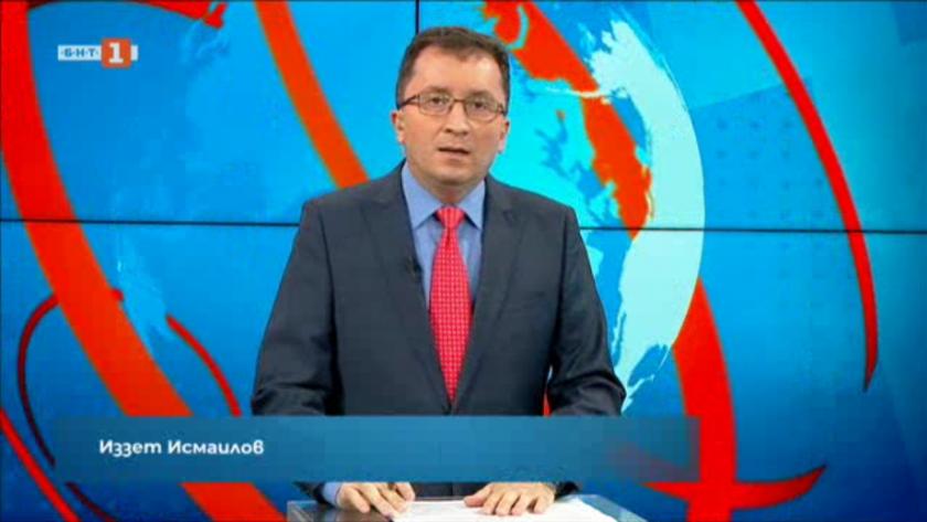 Новини на турски език, емисия – 29 април 2021 г.