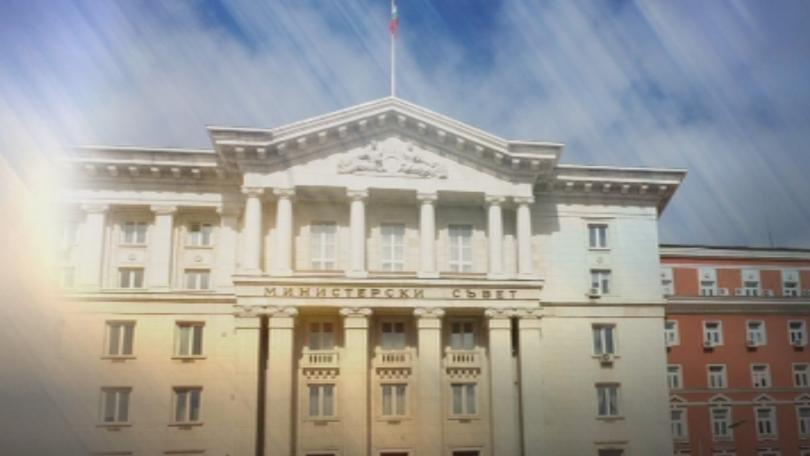 Ходовете за съставяне на правителство