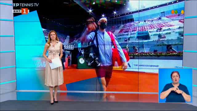 Спортна емисия, 20:30 – 3 май 2021 г.