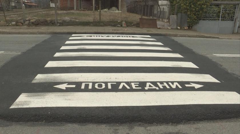 Ефективни ли са методите за намаляване на скоростта по пътищата у нас?