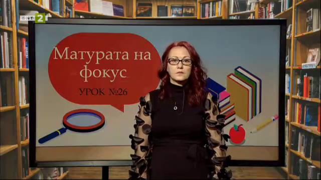 """""""Черна песен"""" и """"Пловдив"""" на Димчо Дебелянов"""