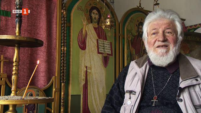 Зографът Стоян, който е избран от Господ
