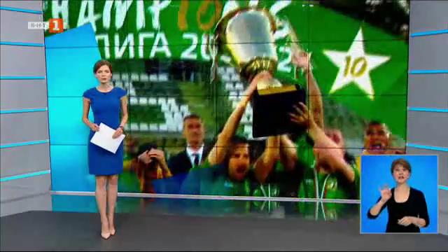 Спортна емисия, 20:50 – 8 май 2021 г.