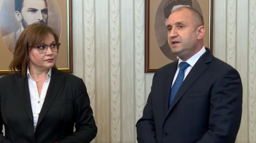 Bulgaristan 11 Temmuz'da yeni seçime gidiyor