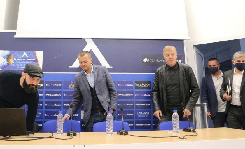 """Идва ли краят на кризата в """"Левски""""? Гост Цанко Цветанов"""