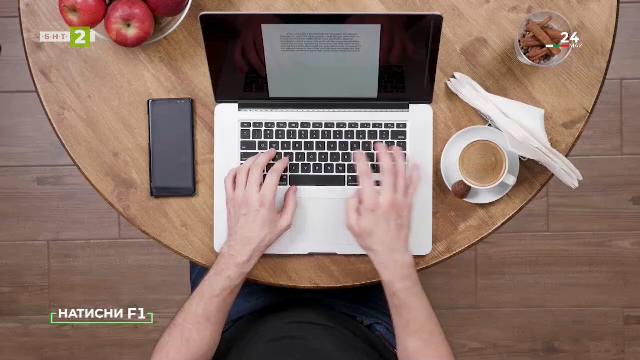 Онлайн ресурси за творческо писане