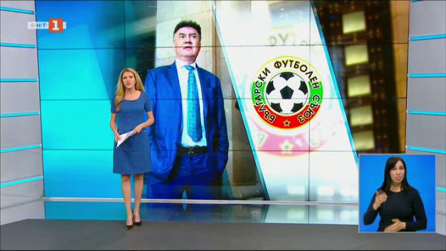 Спортна емисия, 20:50 – 1 юни 2021 г.