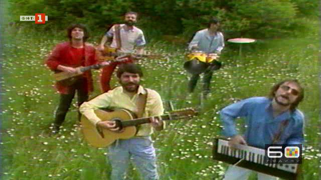 БНТ на 60 с музиката на ФСБ