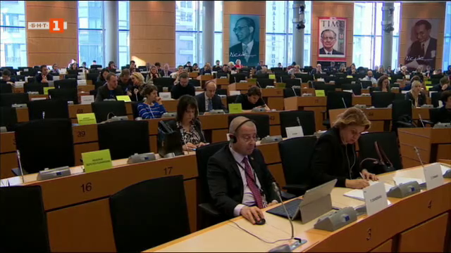 Ще работи ли ефективно Европейската прокуратура и как България ще присъства в нея