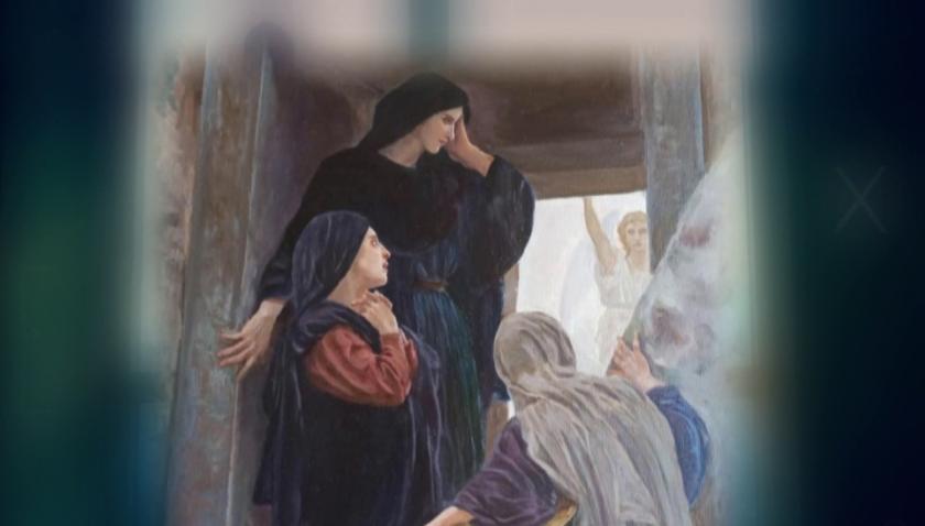 Уроците на светиите и подвига на жените-мироносици