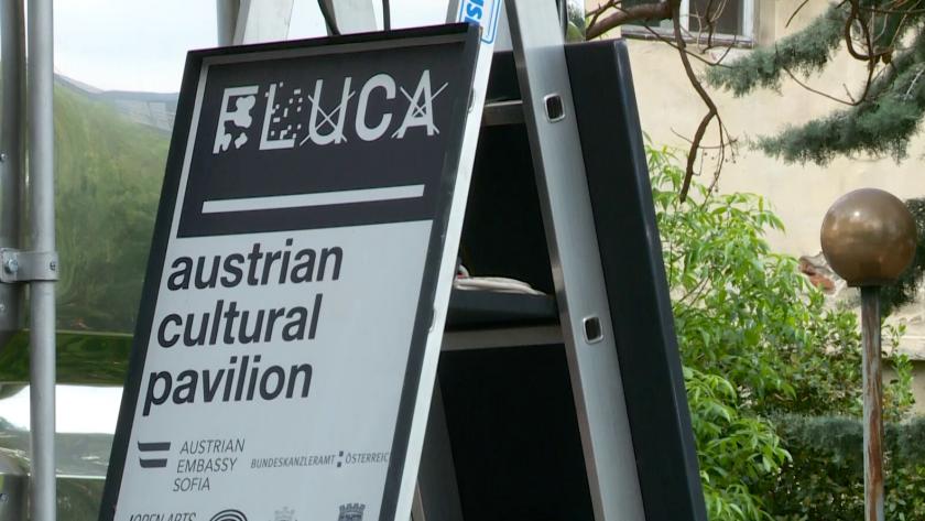 """""""Зоологическа градина на земните удоволствия"""" - старт на новия сезон на FLUCA"""