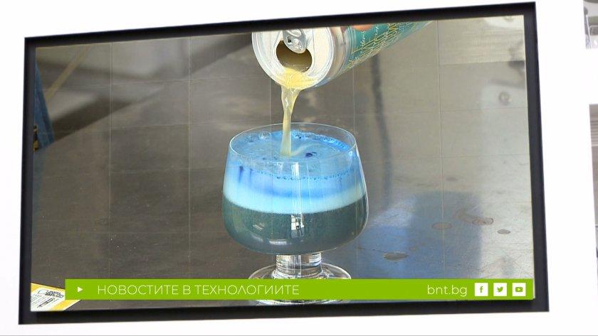 Първата бира в света с лактобацили българска разработка