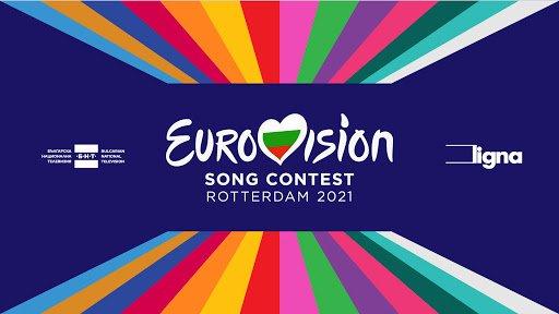 След първия полуфинал на Евровизия - впечатления и коментари