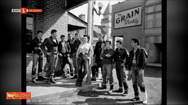 Историята на джинсите
