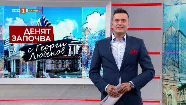 Росен Плевнелиев, Корнелия Нинова и Марта Вачкова сред гостите в неделя
