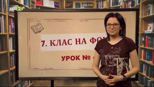 """""""Художник"""" на Веселин Ханчев"""