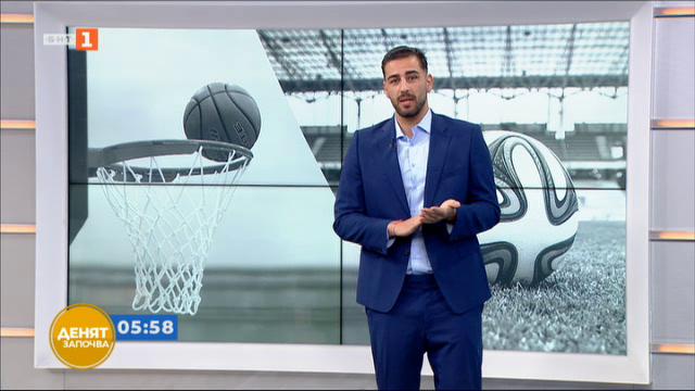 Спортна емисия, 6:30 – 25 май 2021 г.