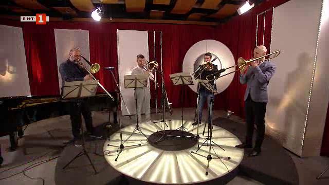 Тромбонов квартет Йосиф Цанков