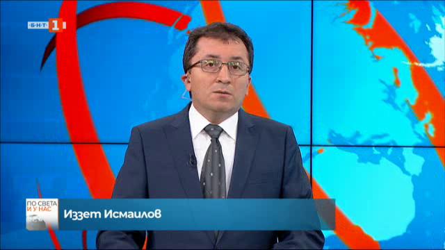 Новини на турски език, емисия – 2 юни 2021 г.