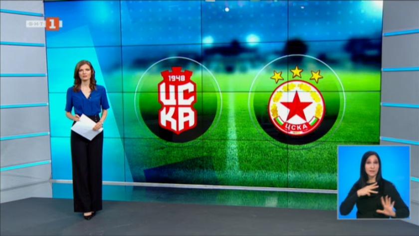 Спортна емисия, 20:50 – 13 май 2021 г.