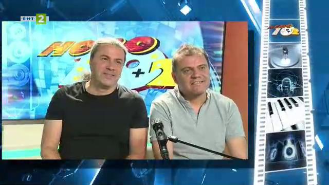 Група Б.Т.Р. и пеещият актьор Георги Арсов
