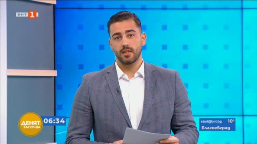 Спортна емисия, 6:30 – 11 май 2021 г.