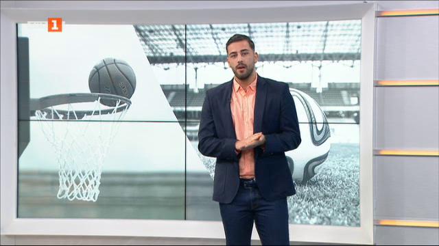 Спортна емисия, 6:30 – 26 май 2021 г.