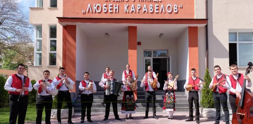 """СУ """"Любен Каравелов"""" в Пловдив отбелязва 85 години от създаването си"""