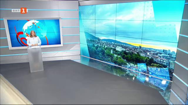Новини на турски език, емисия – 18 май 2021 г.