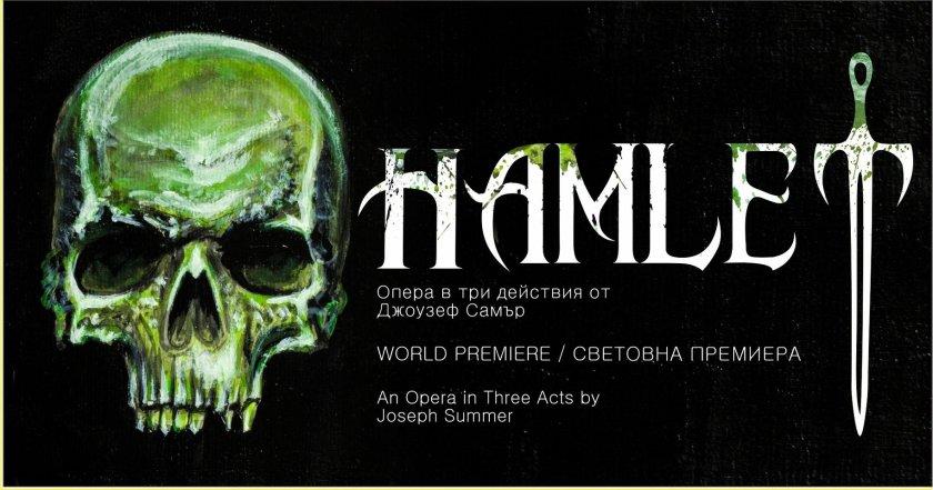 """Операта """"Хамлет"""" на Джоузеф Самър със световна премиера в Русе"""