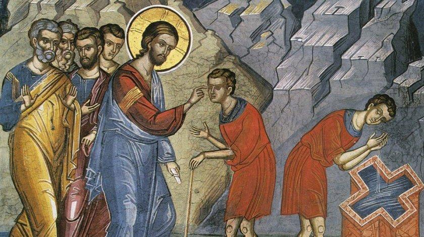 За духовната слепота и проглеждането