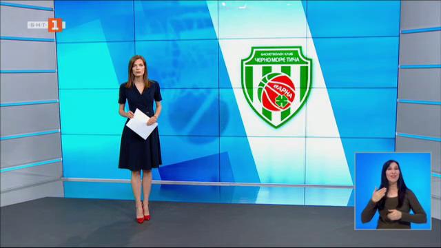 Спортна емисия, 20:50 – 21 май 2021 г.