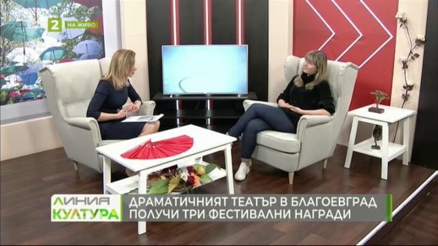 """Спектакълът """"Вапцаров: песни за човека"""" спечели три фестивални награди"""