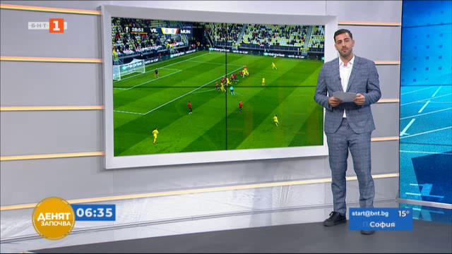 Спортна емисия, 6:30 – 27 май 2021 г.