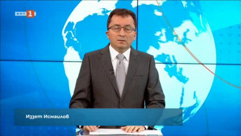 Новини на турски език, емисия – 11 Май 2021 г.
