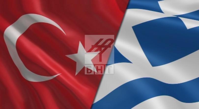 За динамичните отношения между Гърция и Турция и ролята на Европа и НАТО