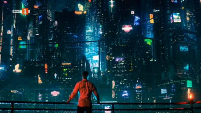 Градовете на бъдещето