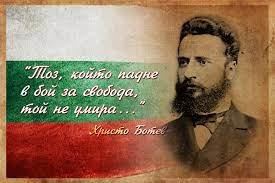 Cumhurbaşkanı Radev: Botev bize adaletsizliğe baş kaldırmaya öğretti