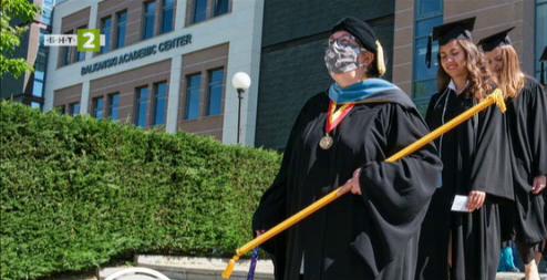 Американският университет в Благоевград връчи дипломите на випуск 2021