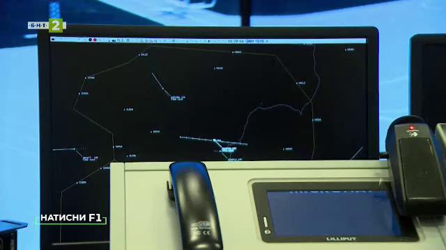 Какви технологии осигуряват безопасността ни, докато летим?