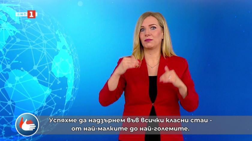 Специалното училище в София обявява прием за новата учебна година