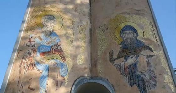 България от край до край: Свещен език