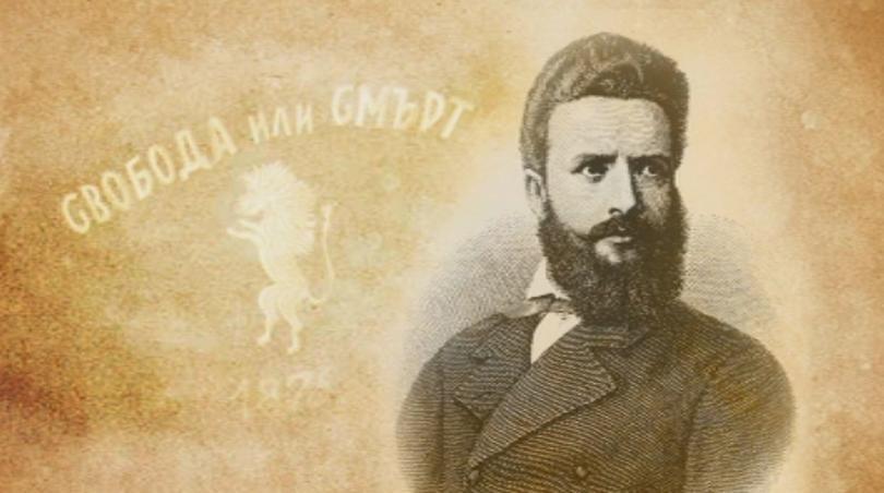 Почитаме Деня на Ботев и на загиналите за свободата и независимостта на България
