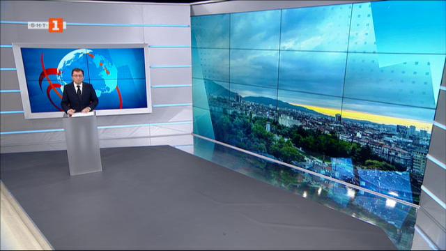 Новини на турски език, емисия – 25 май 2021 г.
