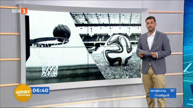 Спортна емисия, 6:30 – 28 май 2021 г.