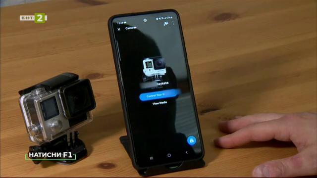 Как да изберете и използвате екшън камера?