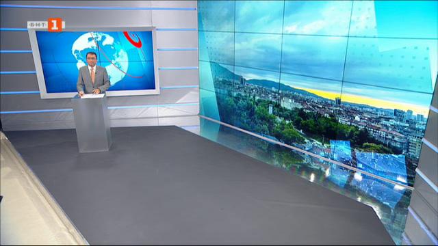 Новини на турски език, емисия – 29 юни 2021 г.
